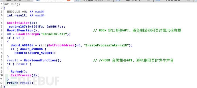 HOOK窗口+音频 API