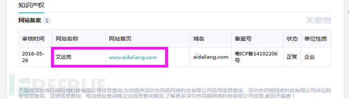 aidaliang.com 艾达亮