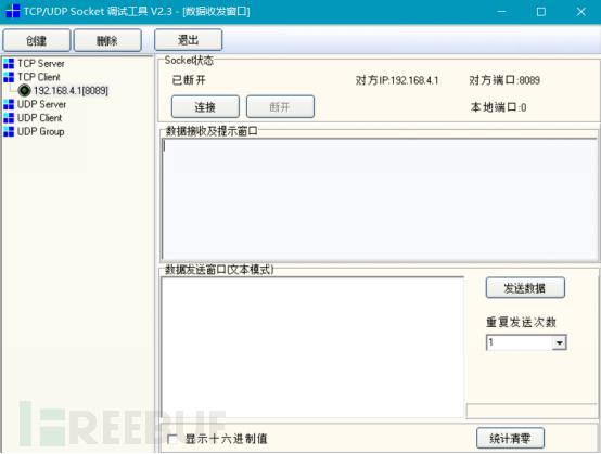 """输入IP:""""192.168.4.1"""",端口号:""""8089"""""""