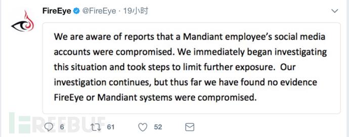 黑客渗透进 FireEye 下属公司 Mandiant 内网窃取资料:弥天大谎还是确有此事?