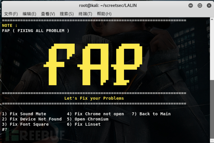 Fixing all problem