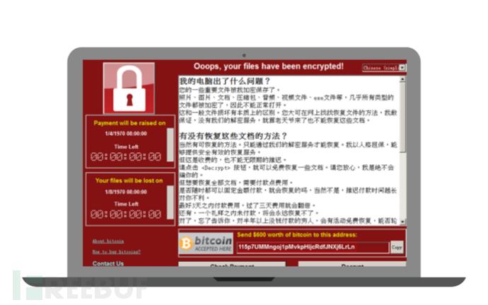 WannaCry勒索袭击全球