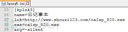 """恶性病毒Kuzzle""""攻破""""安全厂商白名单 用户重装系统也难以清除"""