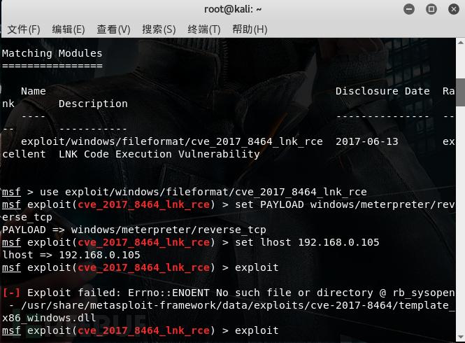 Kali Linux-2017-08-05-06-35-57.png