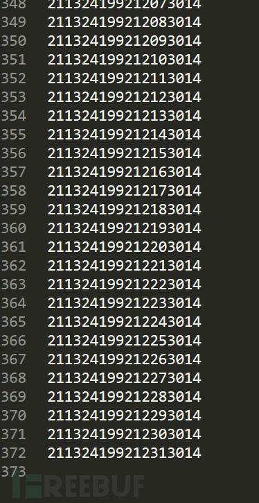 写代码生成数据