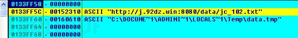 木马会常驻系统,并定时访问云控列表
