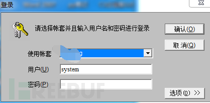 我要测试的系统