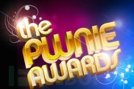 2017安全奥斯卡(Pwnie Awards 2017)获奖名单公布