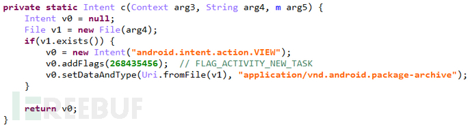 安装apk的代码