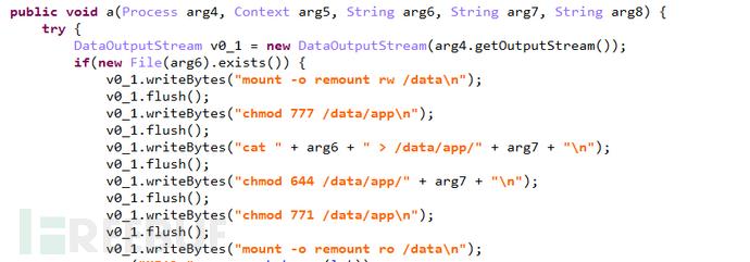 代码中多处出现可疑命令操作