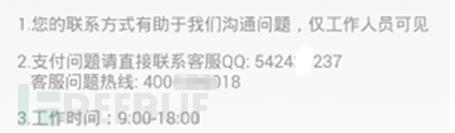 @QQ信息
