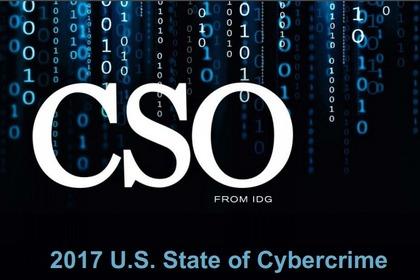 《2017美国网络犯罪现状报告》:企业今年面临哪些安全问题,应该如何解决?