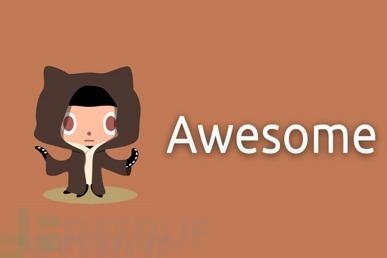 给渗透测试人员的优秀GitHub项目学习资源汇总