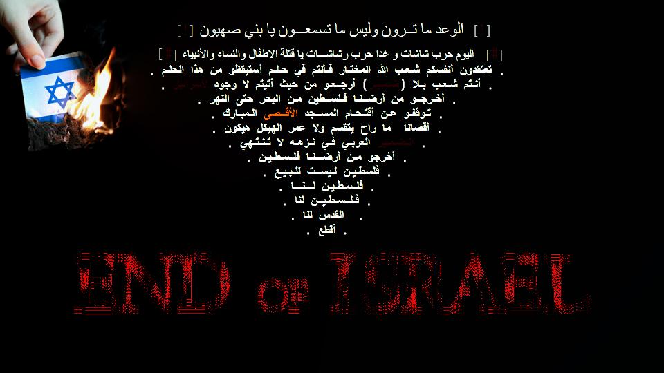 israbye FreeBuf.COM