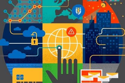 2017全球威胁情报中心(GTIC)Q2威胁情报报告
