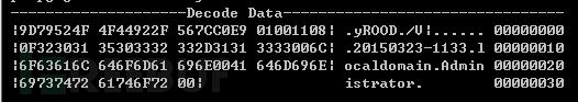 XShell后门DNS Tunnel编码分析 FreeBuf.COM