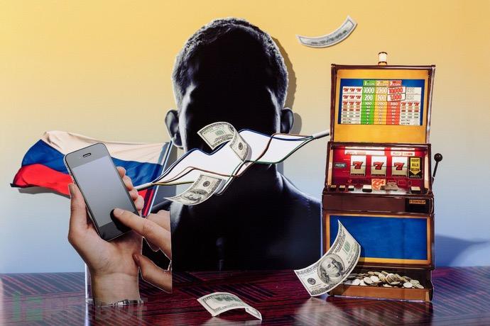 这位俄罗斯赌场黑客通过破解老虎机赚了几百万美元(下集)