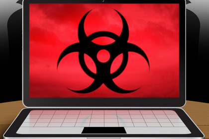 """""""移花接木""""偷换广告:HTTPS劫匪木马每天打劫200万次网络访问"""