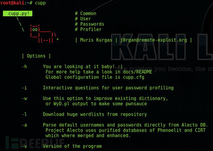 Kali Linux下社工密码字典生成工具Cupp和Cewl教程