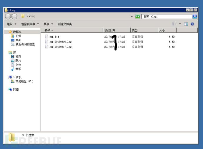 老树新芽:Windump与大数据工具结合做流量统计分析