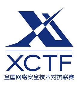 XCTF2017
