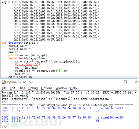 3-5 解密算法.png