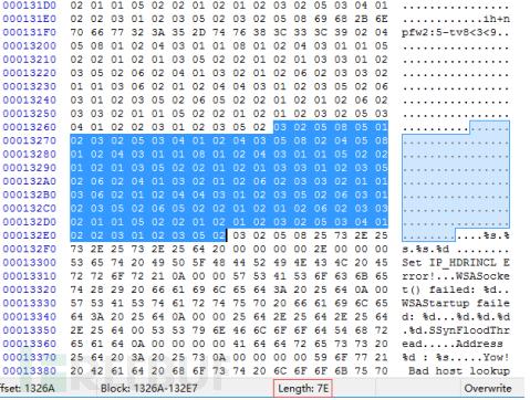 3-5 密钥提取.png