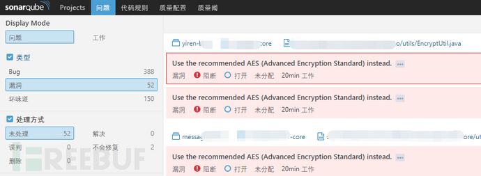 DevSecOps中的安全自动化测试