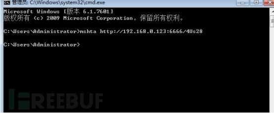 """大宝剑""的用法:玩玩DEFCON后渗透工具Koadice FreeBuf.COM"