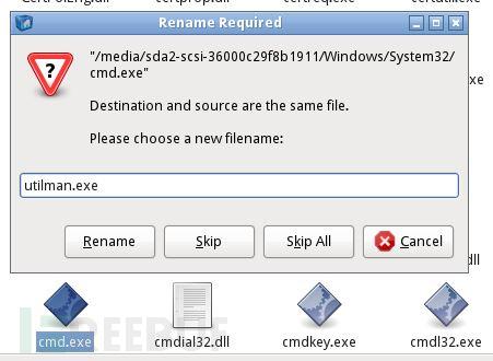 如何绕过windows 2008 R2身份验证?