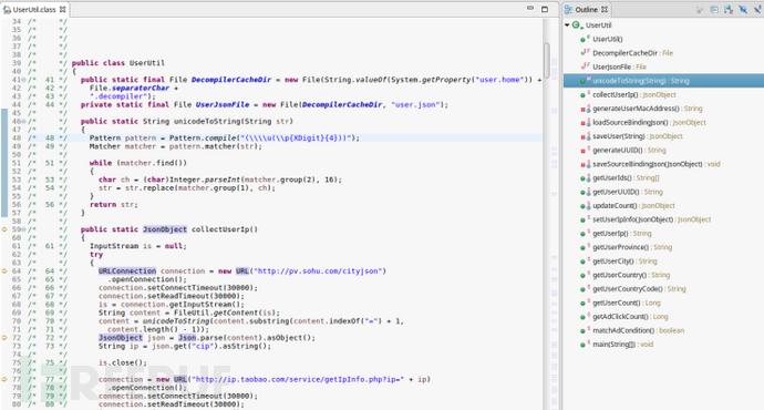 collectUserIp()方法中调用了多个(看似不相关)的各种网站