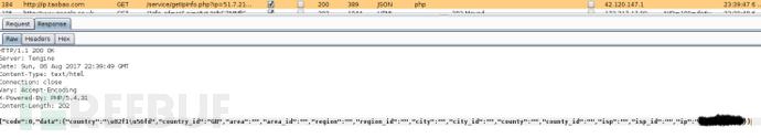 逆向一款恶意Eclipse插件