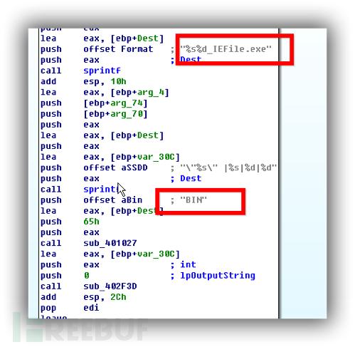 DDoS攻击样本分析