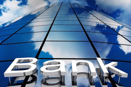特别企划 | 银行业木马黑产报告