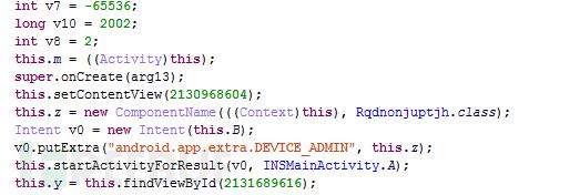 启动诱导用户激活设备管理器