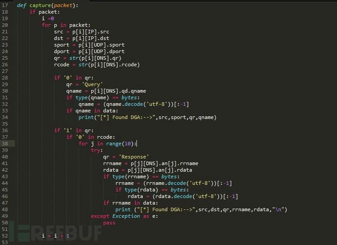 DNS检测DGA实现的代码