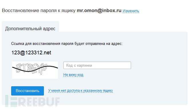 mr.omon@inbox.ru邮箱的密码找回