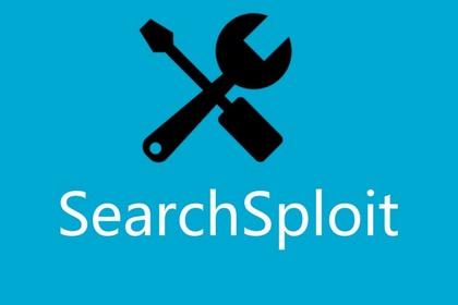 SearchSploit漏洞查找工具使用指南