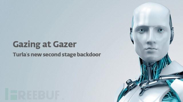 Gazer 后门