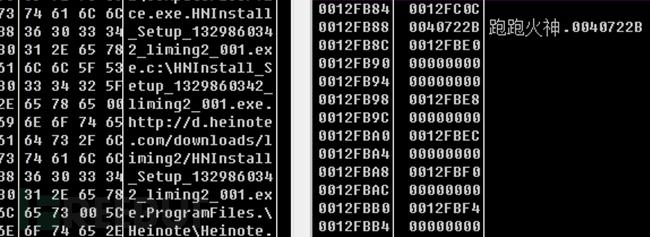 HTTPS劫匪木马暴力升级:破坏ARK攻击杀软