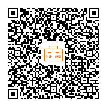 微信图片_20170905175659.jpg
