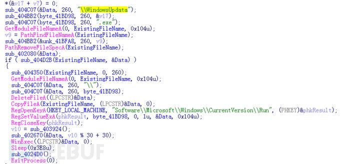 一起游戏私服同行发起的DDoS攻击:样本分析与溯源
