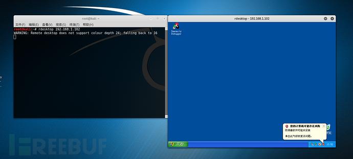 基于XP下SLmail的缓冲区溢出漏洞的利用(实战)