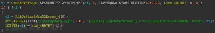 图2-2-1 创建线程执行update模块.png