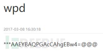 图2-2-3 博客中加密的ip地址.png