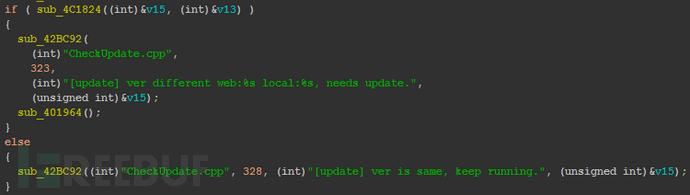 图2-2-4 对比Bot程序版本和最新版本号.png