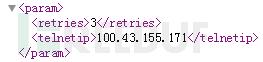 图2-5-38 密码字典中的report服务器地址.png